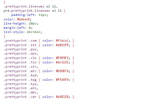 Emlog代码高亮样式图